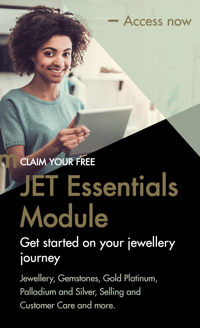 Side Banner - Free JET Essentials Module